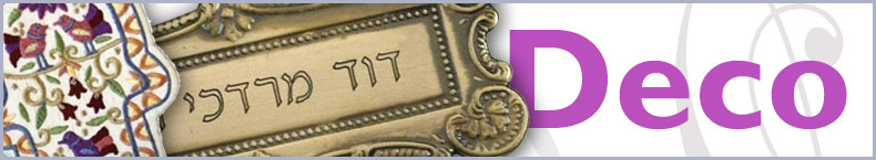 Judaica Home Decor