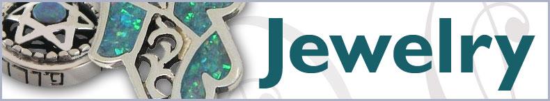 Jewish Jewelry Store