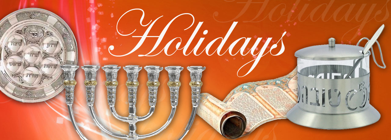Judaica Holidays Gifts