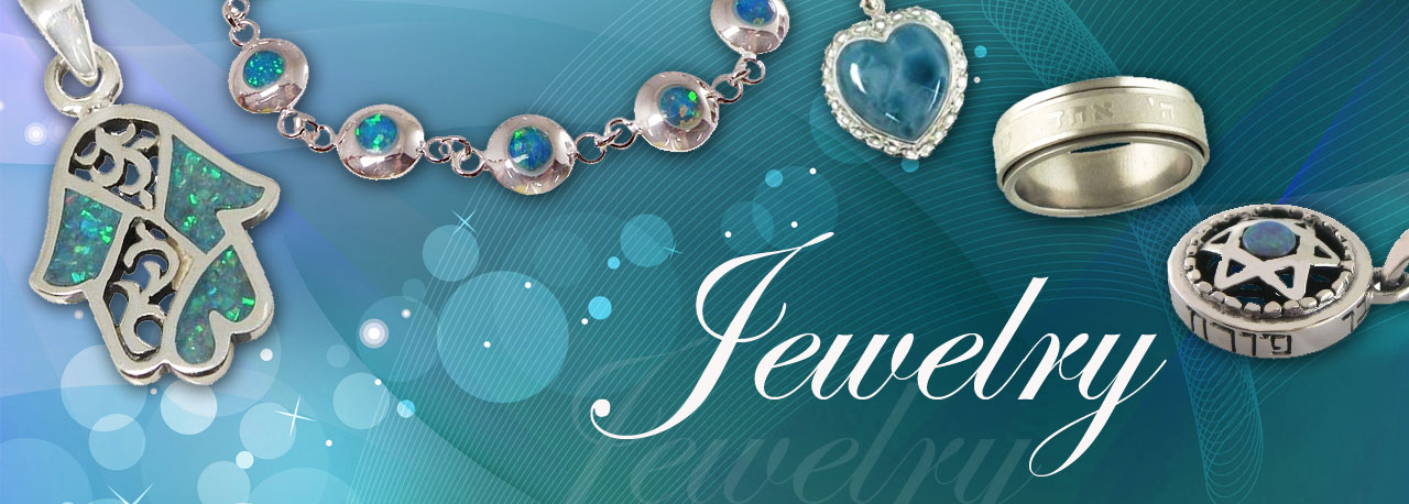 Judaica Jewish Jewelry