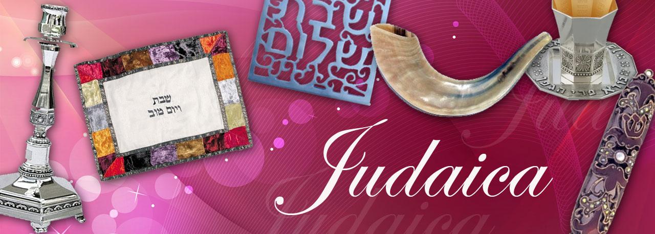 Judaica Jewish Gifts