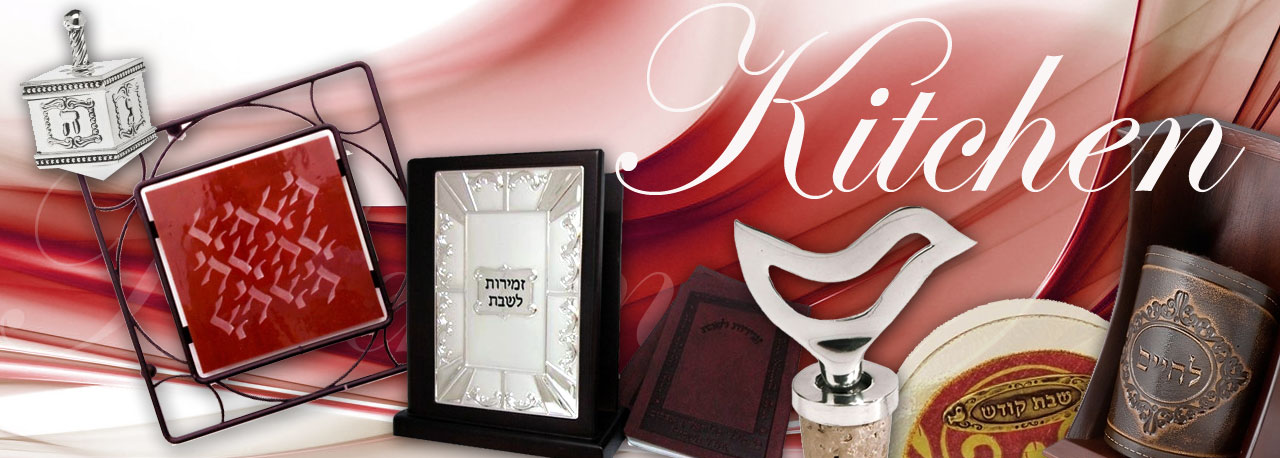Kosher Kitchen Judaica & tableware
